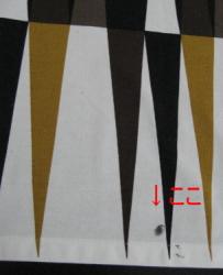 image180.jpg